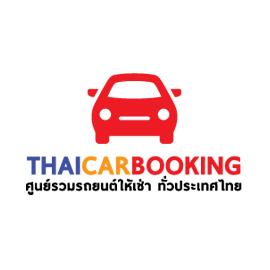 THAICARBOOKING